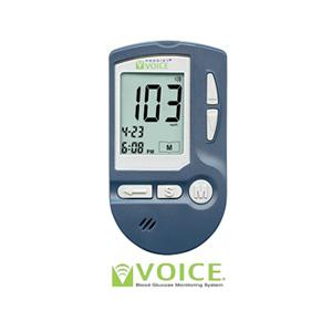 prodigy voice meter